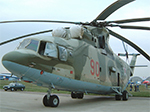 Mi-26 Halo helicopter