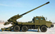 SH-1A truck-mounted howitzer