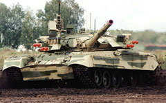 Drozd 2 active protection system